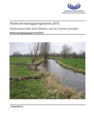 cover_WUP_2015_GK